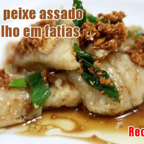 Filé de peixe assado com alho em fatias – Receitas FIT