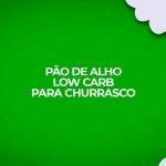 Como fazer receita de pão de alho low carb para dietas. Um delicioso pão de alho para churrascos fitness e com baixas calorias.